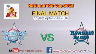 Final Match of National T20 Cup 2016