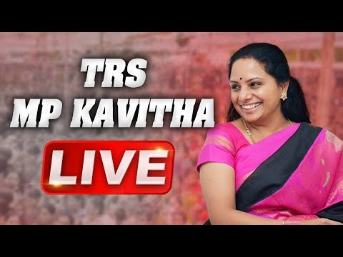 TRS MP Kavitha LIVE | To Address TRS NRI Cell London At Telangana Bhavan | ABN LIVE
