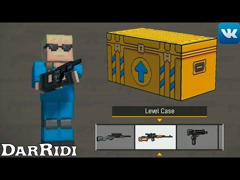 открываем кейсы Блокпост - кубический шутер