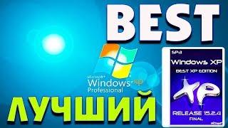 Установка сборки BEST Windows XP Edition