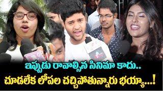 jambalakidi pamba public talk | review Telugu Comedy Movie | Srinivas Redddy   TTM