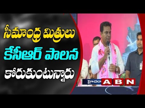 KTR Comments On  AP Politics  | ABN Telugu
