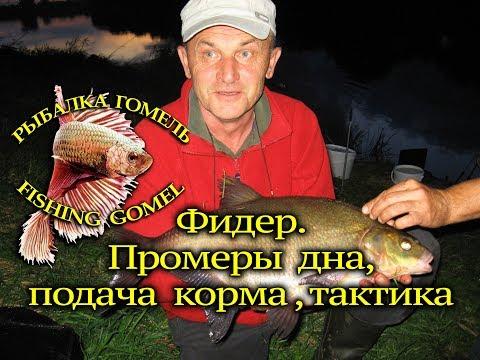 рыбалка на патерностер видео