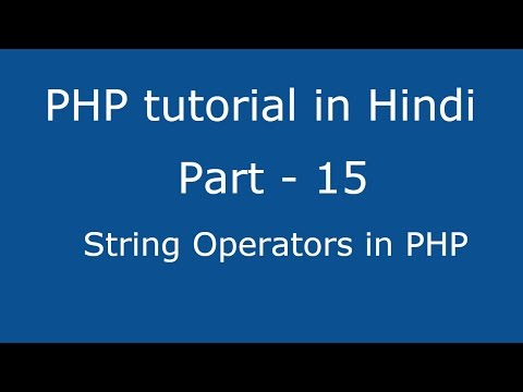 Php String Assignment
