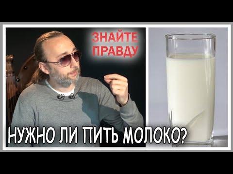 Молоко на ТВ – последняя попытка сказать правду. Покажут ли это? Фролов Ю. А. От 7-10.08.15.