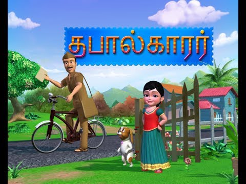 Tabalkarar - Kanmani Tamil Rhymes 3d Animated video