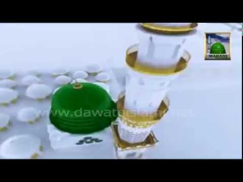 Ep01 - Pyare Aaqa Ke Pyare Akhlaq - Akhlaq Kissay Kehtay Hain
