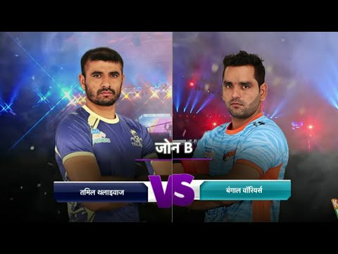 Match 111 Bengal Warriors Vs Tamil Thalaivas Match Preview And Starting 7 || Sports Academy ||