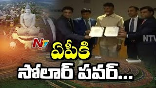 Triton to Set Up Solar Battery Manufacturing Plant in AP | Chandrababu America tour | NTV