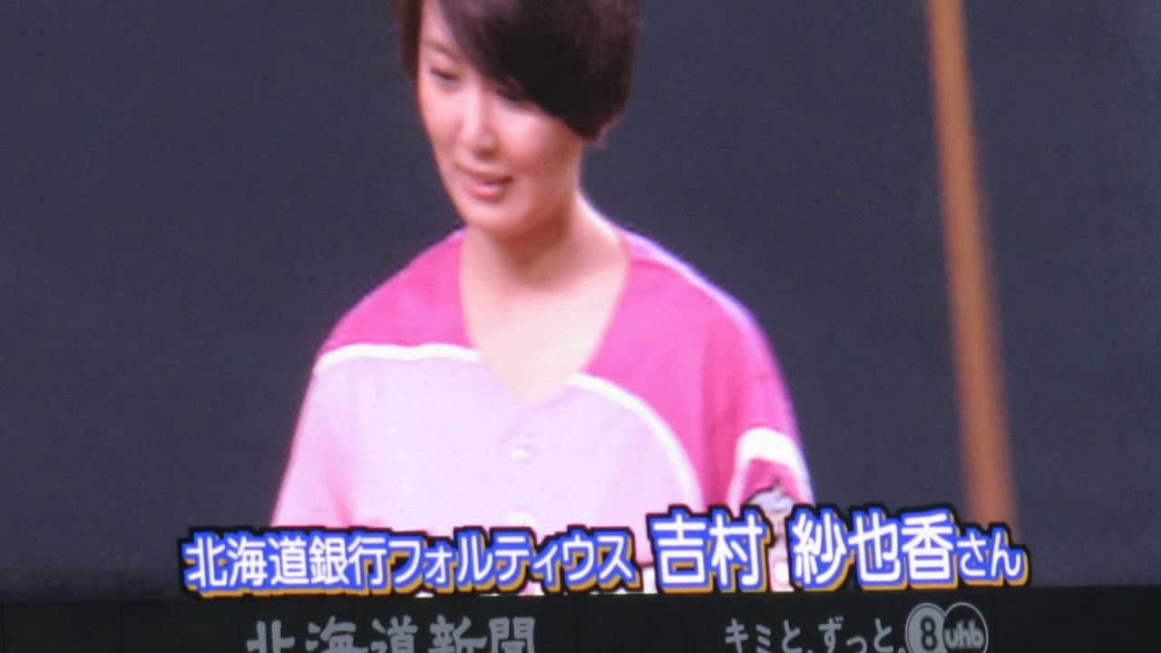 吉村紗也香の画像 p1_17