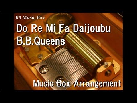 Do Re Mi Fa Daijoubu/B.B.Queens [Music Box]