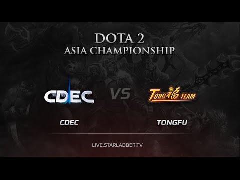 Cdec vs TongFu, DAC 2015 Asia Qualifiers, game 2