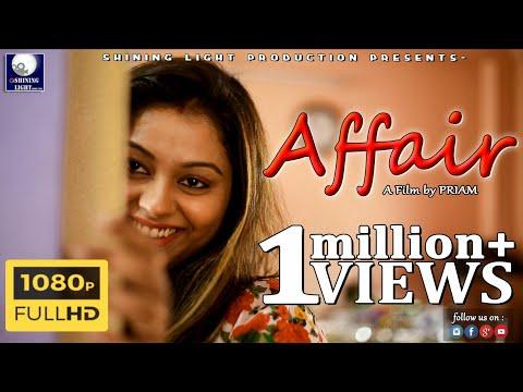 AFFAIR II  HIT BANGLA SHORT FILM II PRIAM thumbnail