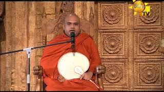 Hiru Seela Paramithawa - Dharma Deshanawa | 2020-10-30