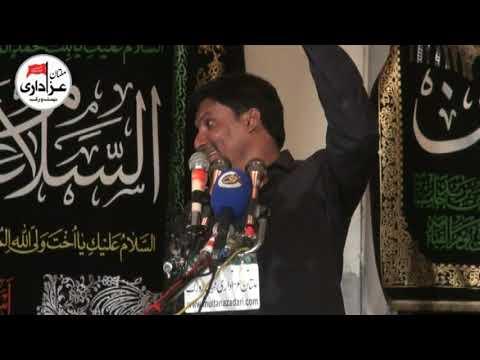 Zakir Ghulam Abbas Rattan | 8 Muharram 1439 - 2017 | ImamBargah Shah Yousaf Gardez Multan