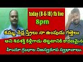 Counter to Shivashakti on the Caste issue thumbnail