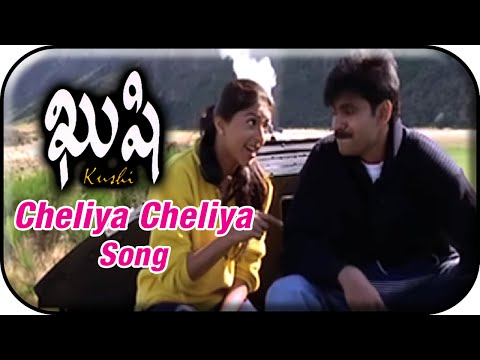Attharintiki Daaredhi Hero Pawan Kalyan Kushi Movie Songs -...