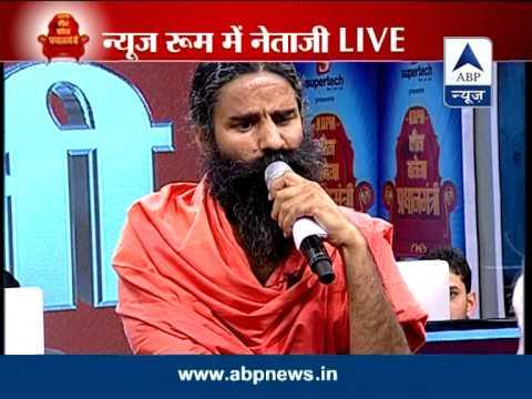 Netaji in the Newsroom:  Baba Ramdev