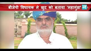 कांग्रेस अध्यक्ष राहुल गांधी का बहरीन यात्रा: और इस वक्त की दूसरी बड़ी खबरें, देखें वीडियो