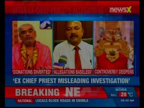 Tirumala controversy: Ex Chief TTD vigilance officer speaks to NewsX