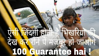Very Sad Video Of A Poor Child ! Must Watch ! You will 100% Cry after watching!