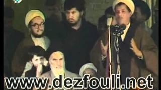 سخنان آتشین هاشمی در مدرسه فیضیه/1358