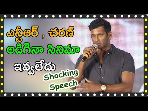 Vishal Shocking Speech @ pandem kodi 2 Trailer launch || Latest Telugu Movie 2018 - Keerthy Suresh