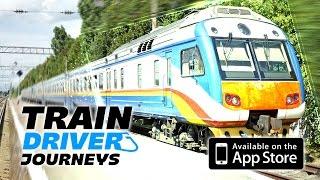 Train driver видео