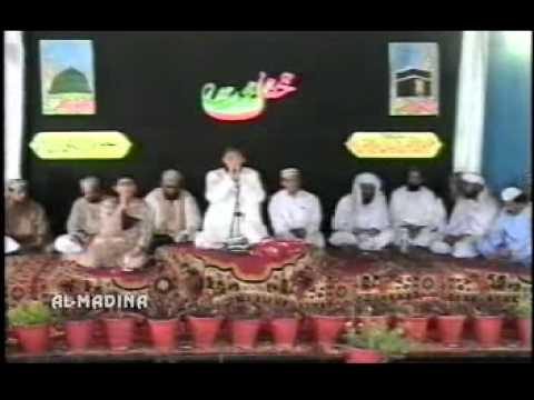 Hafiz Tahir Qadri - Al Madad Al Madad Ya Khuda