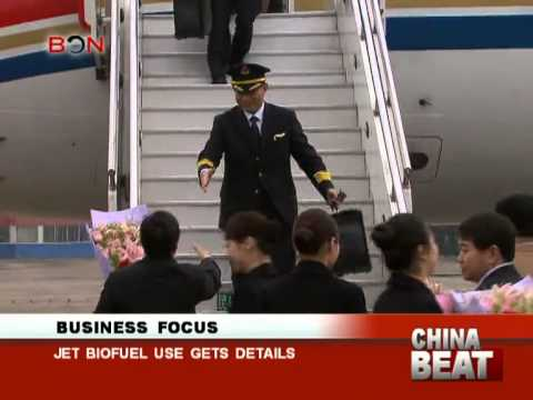 Jet biofuel use gets details- China Beat - May 1,2013 - BONTV China