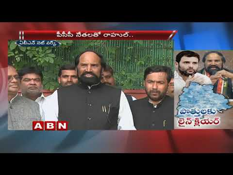 Rahul Gandhi Green Signal For Alliance in Telangana | ABN Telugu