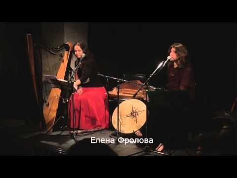 Елена Фролова Фрагмент совместной программы Елены Фроловой и Ирины Пыжьянов