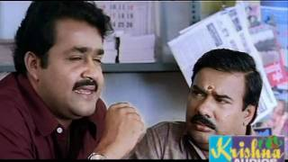 Best Actor - Agni Devan - Mohanlal & Revathy - Full Malayalam Movie