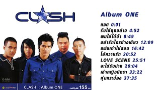 Clash - Album One