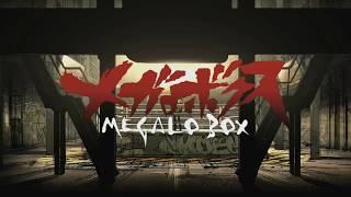 Megalo Box video 5