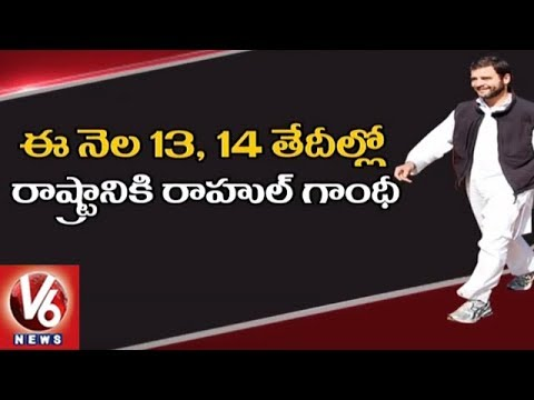 Congress To Focus On New Alliances Against TRS And BJP Govt's | Rahul Gandhi Tour | V6 News
