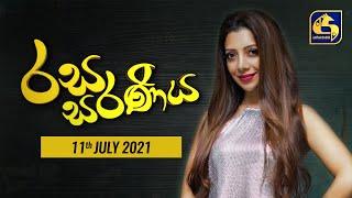 Rasa Saraniya - 2021.07.11