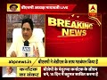 Mayawati Kept Mum On BSP Candidate's Support in Karnataka | ABP News