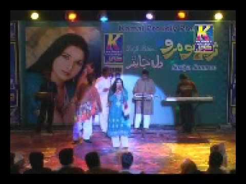 Surya Soomro New Album Dil Ja Pather 8 video