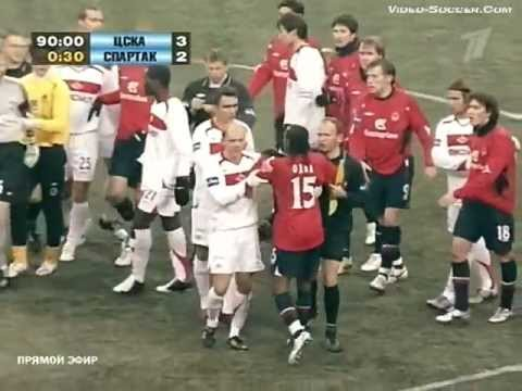 ЦСКА - Спартак 2006, драка