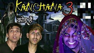 Kanchana 3 | Horror movie | 18+ | comedy thriller  from Three Nonsense
