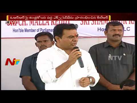 IT Minister KTR Inaugurate Kandlakoya Express Way Road And Chintalkunta Underpass At LB Nagar || NTV