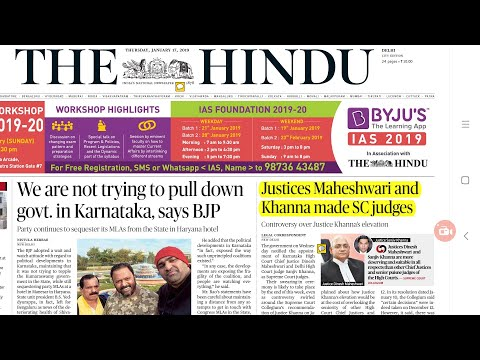 The Hindu Newspaper 17th January 2019 Complete Analysis