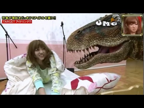 Broma de dinosaurio en japon -  TODO COMPLETO