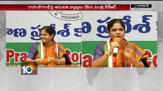 కేటీఆర్ చదువుకున్న మూర్ఖుడు… | Women Congress fires on Minister KTR Comments on Congress