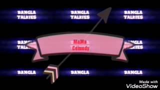 Sultan Hindi movie bangla funny dubbing