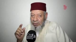عبد الهادي بلخياط في رسالة للشباب المغربي 5.3 MB