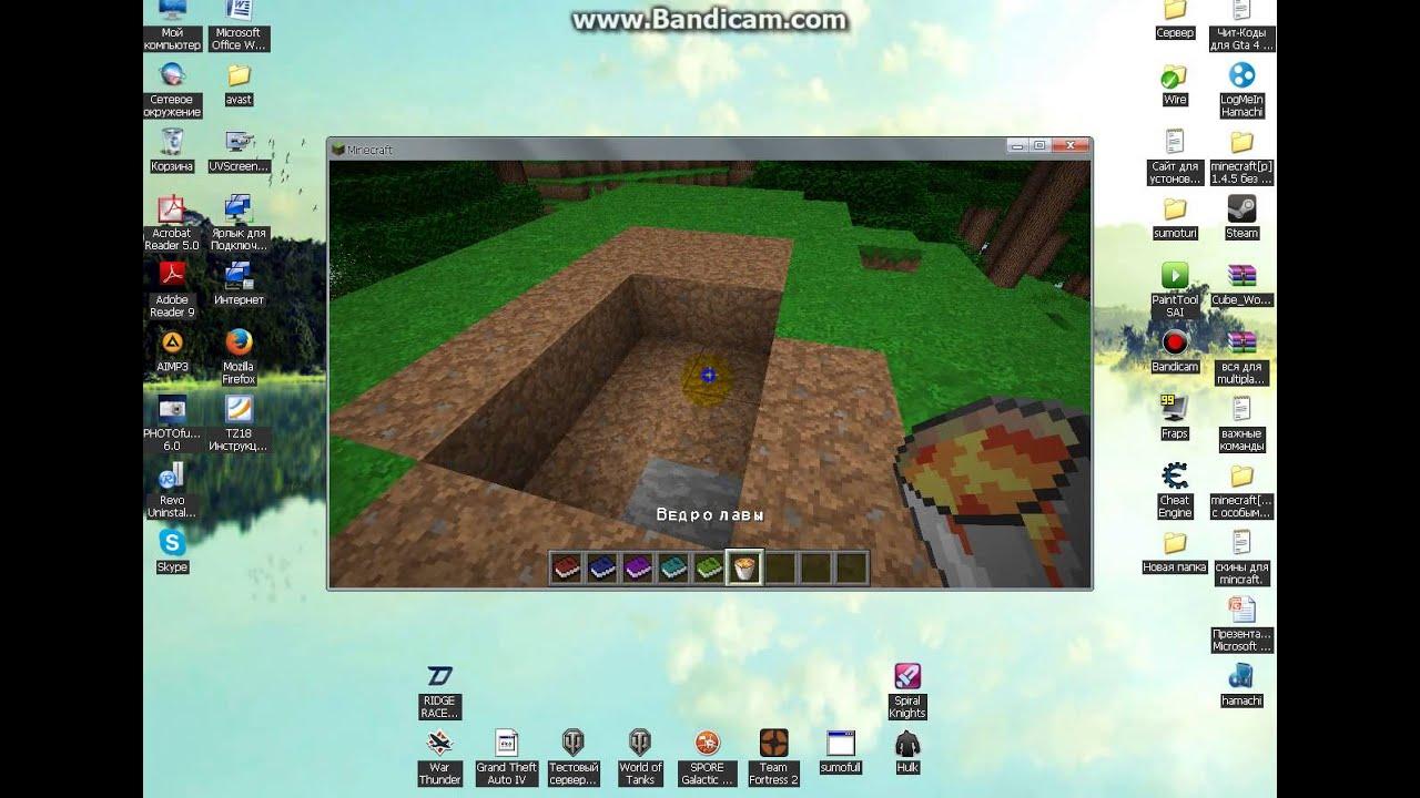 Как сохранить в сервере все вещи ютуб - кладовая Minecraft