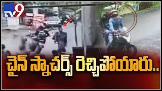 Visakhapatnam : Police constable turns chain snatcher, arrested