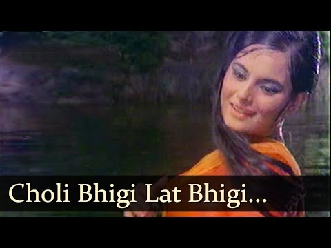 Aag Aur Daag - Choli Bheegi Lat Bheegi Bheega Yeh - Asha Bhonsle...